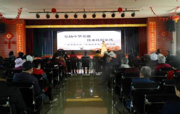 金塔县文明实践:传承好家风  弘扬正能量